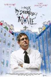 My Scientology Movie 2015